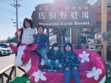 静岡県富士宮市にある、まかいの牧場へ行って来ました。
